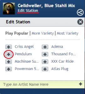 jango_edit_station