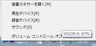sound setting01