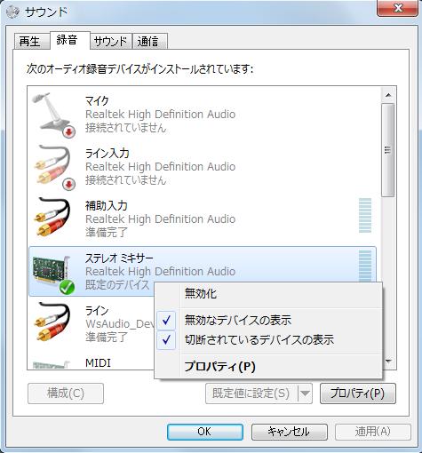 sound setting02